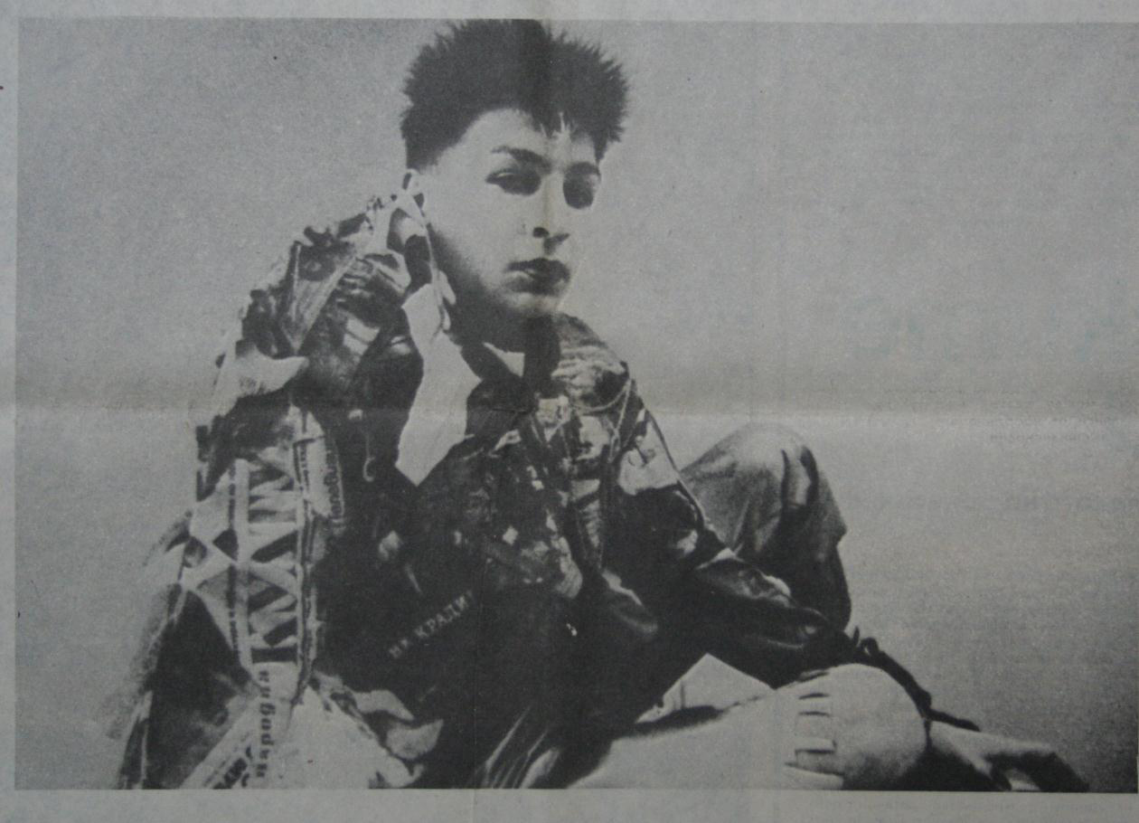 Снимка от Фотоваканция 1989 г.